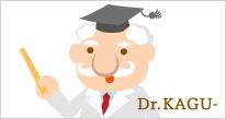 カグー博士