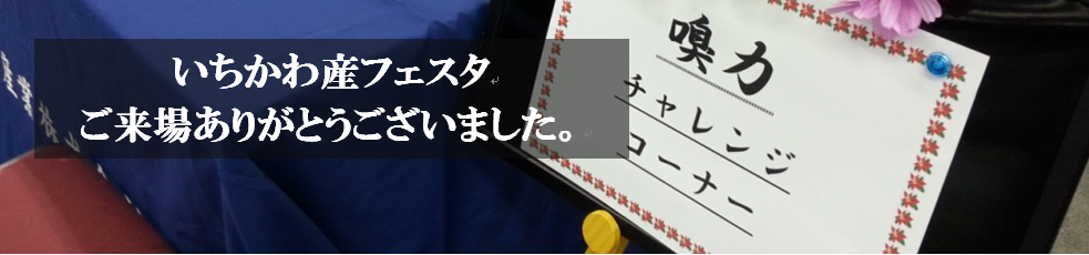 http://minnano-kyukaku.com/?p=340